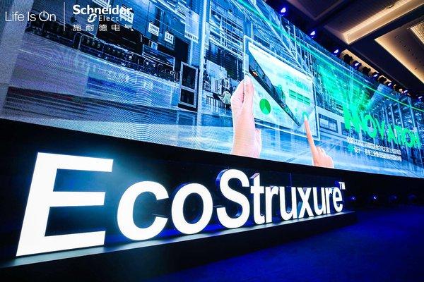 施耐德电气发布全新I-LINE(TM) H高电流母线槽