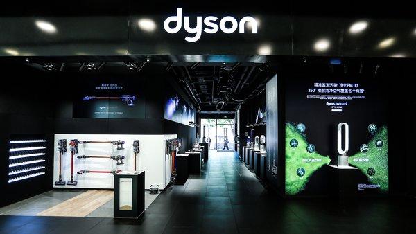 北京首家戴森官方体验店开幕,体验戴森黑科技