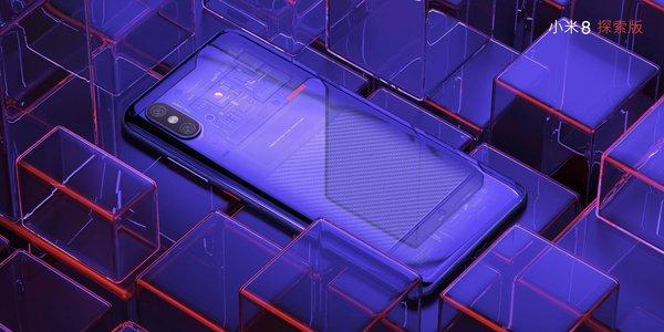 MV助力小米打造首款3D结构光安卓手机