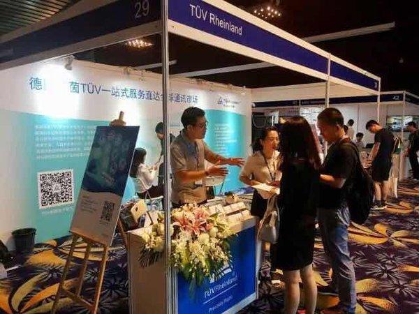 TUV莱茵解析2018蓝牙亚洲大会新技术
