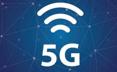 Astri 与 Enea 合作增强 5G 基站参考设计的性能