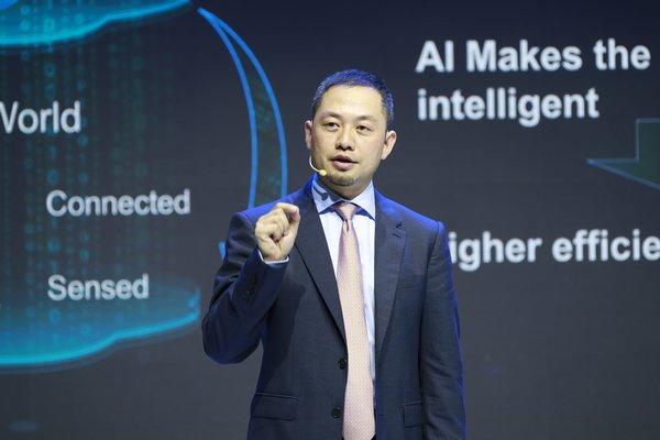 """华为发布IoT及AI新品 创建数字企业""""智联""""基因"""