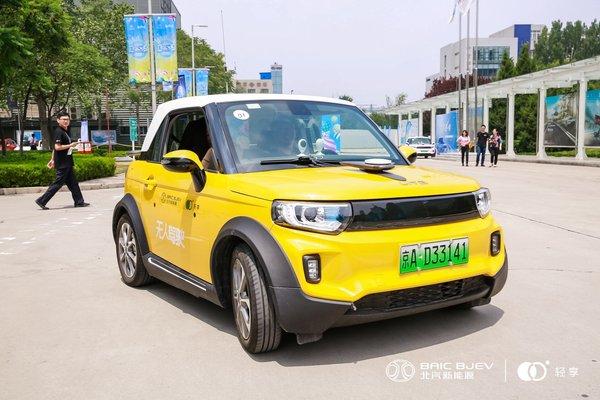 轻享科技推动共享汽车无人驾驶应用场景升级