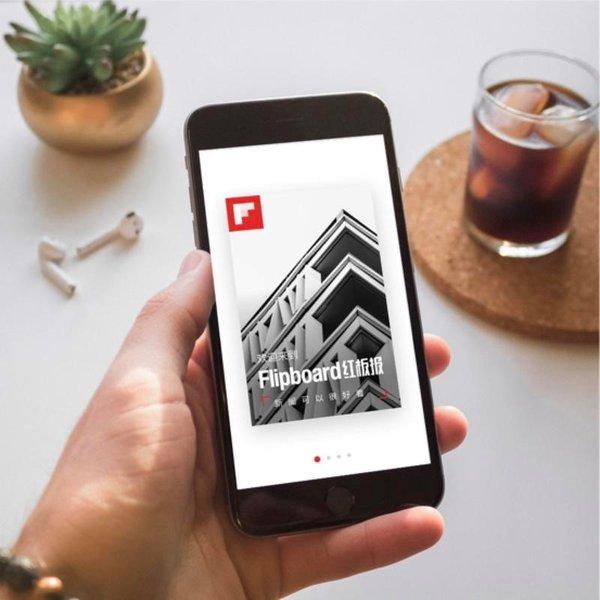红板报App实现广告盈利,国际大牌为什么选它?