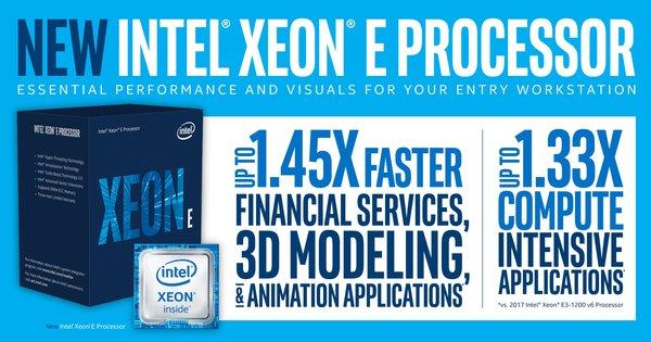 英特尔推出为入门级工作站打造的E处理器