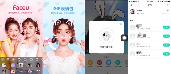 自拍软件玩起了短视频社交 七牛云AI 内容审核献助攻