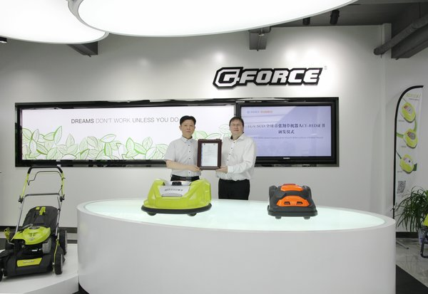 TUV为苏美达颁发全球首张割草机器人RED证书