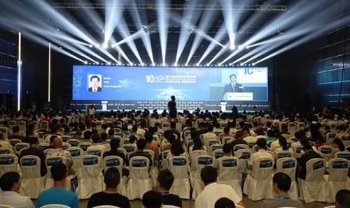 第十届中国云计算大会成功举办