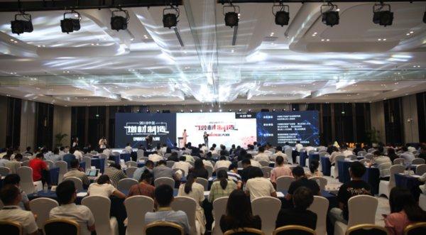 2018中国增材制造创新创业大赛圆满落幕