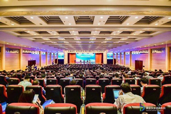 2018中国IT生态大会汇聚生态力量
