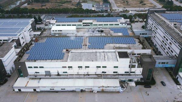 远景阿波罗光伏助力苹果供应商清洁能源计划