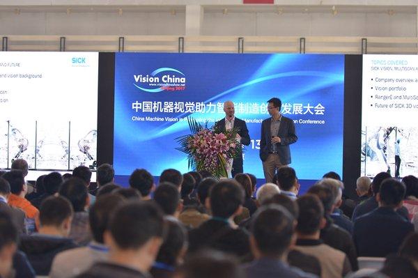 机器人展区将亮相中国机器视觉智能制造发展大会