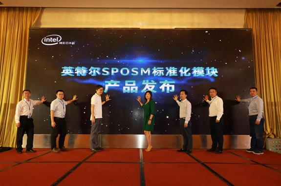 英特尔SPOSM为下一代POS解决方案注入新活力