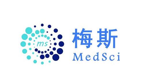 梅斯医学药物警戒系统(PV)通过E2B R3测试