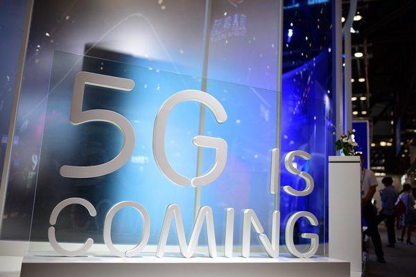 9月信息通信展前瞻,见证5G第三阶段测试结果