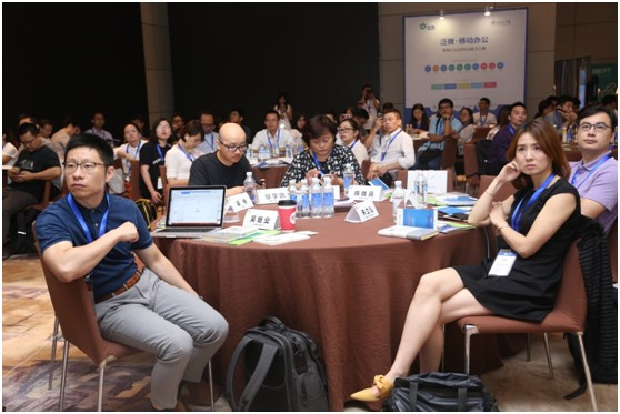 亚太零售与消费品数字化峰会将在上海举办