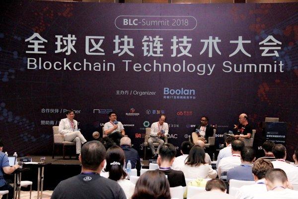 2018全球区块链技术大会在上海圆满落幕