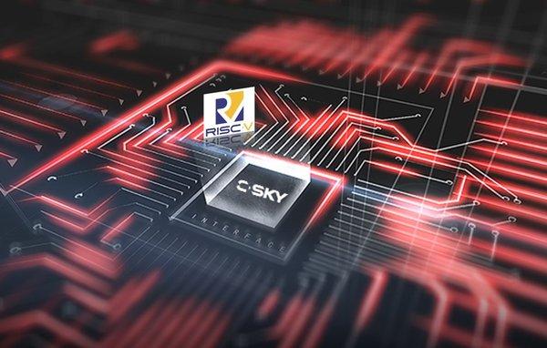 中天微发布全球首款支持物联网安全的处理器