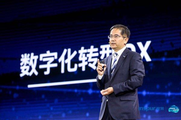 浪潮王兴山:云数赋能 加速企业数字化转型