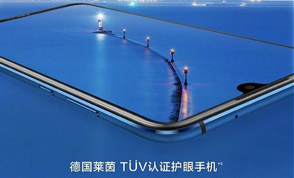 荣耀8X成为首款通过TUV莱茵低蓝光认证的手机