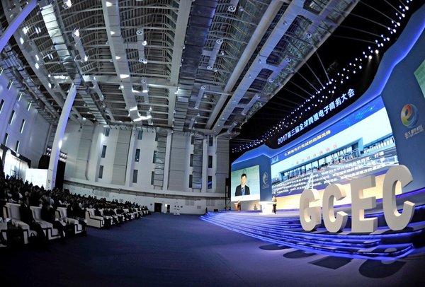 2018第四届全球跨境电子商务大会将设电商优品展