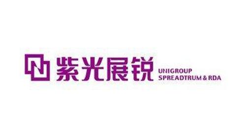 共谋5G-中国芯片发展高峰论坛释放四大重要信号