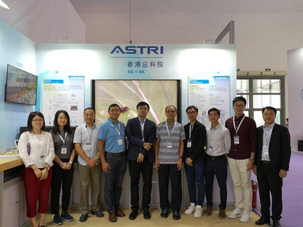 应科院在 中国国际信息通讯展览会上展示新成果