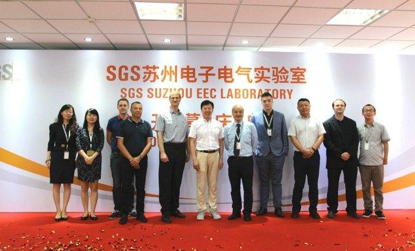 SGS苏州吸尘器及扫地机器人实验室投入运营