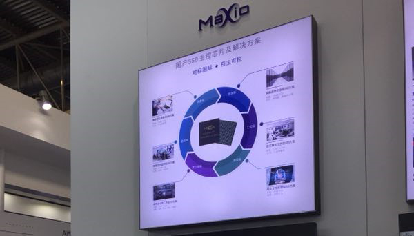 联芸科技携多种SSD解决方案亮相第十七届安博会