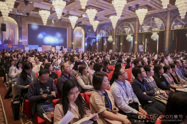 CFO万象节暨2018财智未来高峰论坛开幕