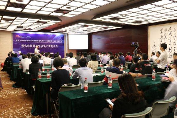 中欧第三代半导体高峰论坛活动在深圳成功举行