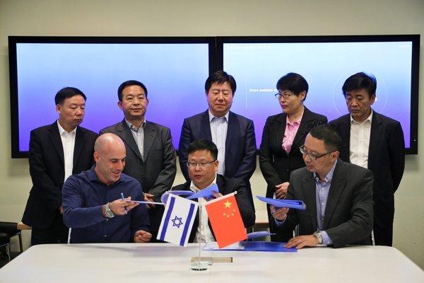 Mobileye携手北太智能,助力北京智慧交通建设