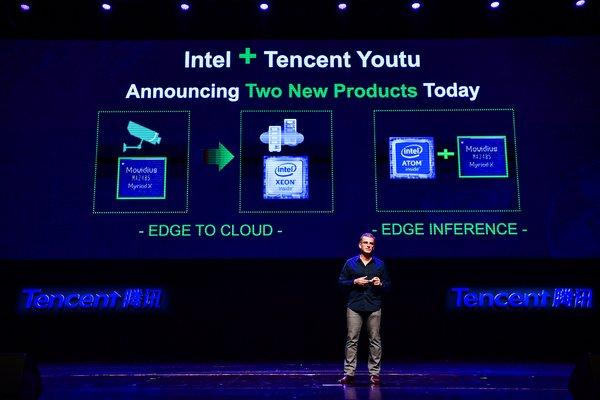 英特尔与腾讯优图合作推出人工智能全新产品
