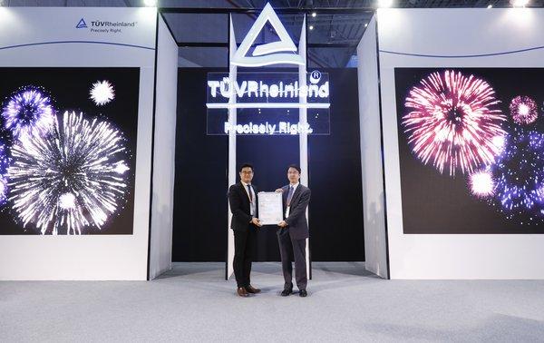 TUV莱茵发布《电子显示产品蓝光管理白皮书》