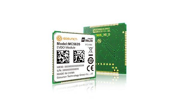 高新兴物联携手德国PPC 成功部署智能电网方案