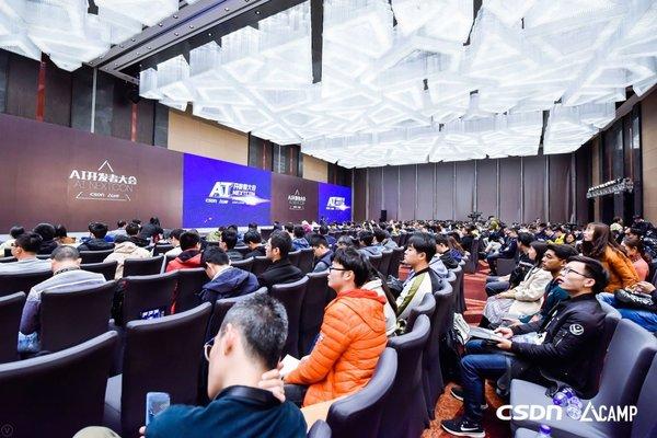 2018中国AI开发者大会重磅来袭