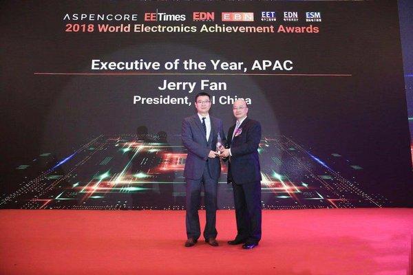 ADI获2018全球电子成就奖,彰显行业创新领导力