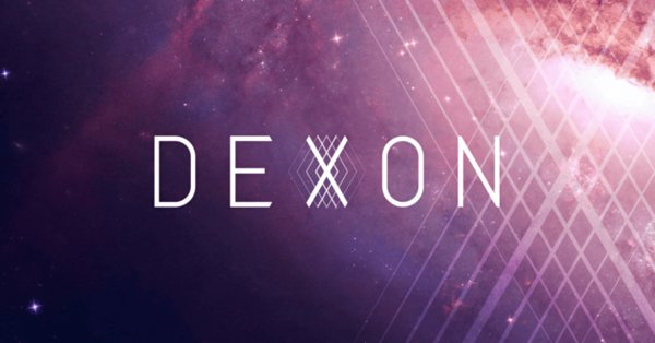 DEXON测试网正式启动 打造区块网生态系