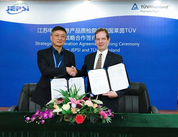 TUV莱茵与江苏电子信息产品质检院达成战略合作