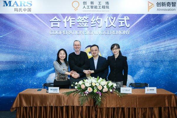 玛氏中国携手创新工场,以AI推动数字化零售