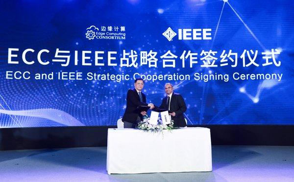 2018边缘计算产业峰会在北京盛大召开