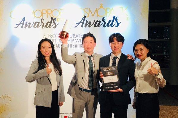 lululab在2018亚太区美容展赢得大奖