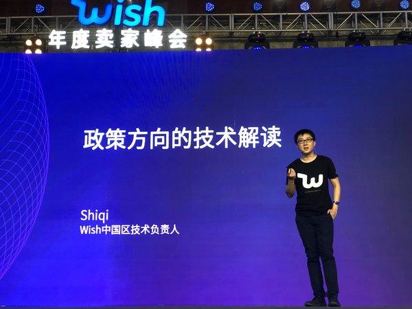 2019年Wish三大战略曝光,跨境电商风口再起