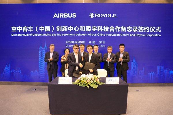 柔宇科技与空中客车签署合作备忘录