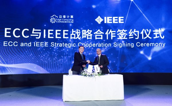 IEEE标准协会与边缘计算产业联盟达成合作