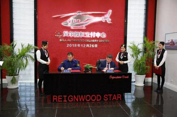 战马品牌开启通用航空跨界合作