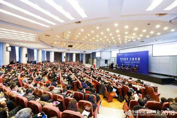 第四届全球量化金融峰会盛大开幕