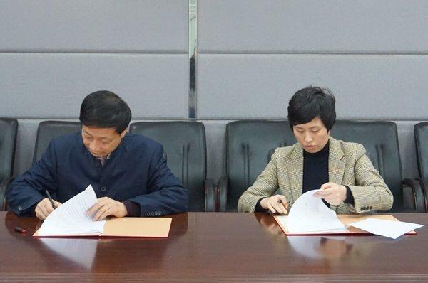 亿联网络与厦门大学软件学院签署合作协议