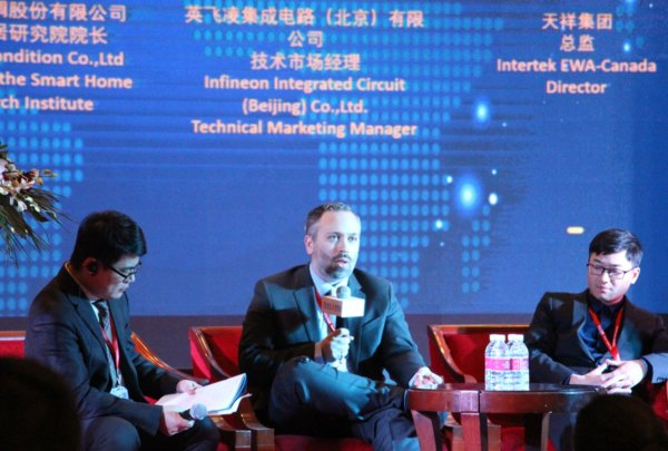 Intertek受邀出席智能家居亚洲峰会