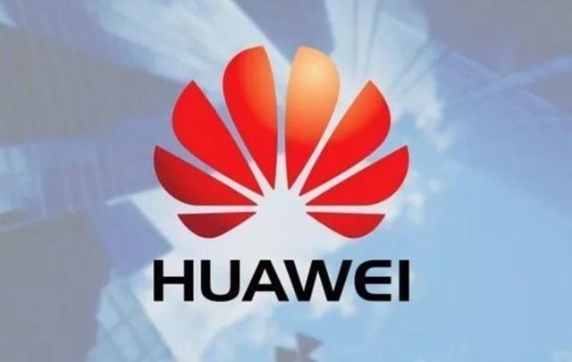 华为将亮相MWC2019,发布重磅战略和明星产品